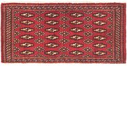 Link to 1' 8 x 3' 4 Torkaman Persian Rug