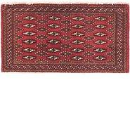 Link to 1' 9 x 3' 2 Torkaman Persian Rug
