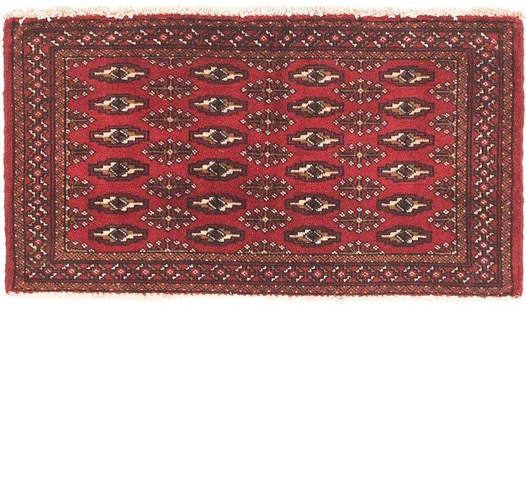 1' 9 x 3' 2 Torkaman Persian Rug
