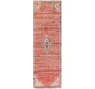 Link to 85cm x 282cm Botemir Persian Runner Rug