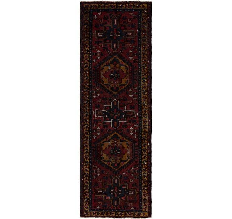 3' 3 x 10' 5 Karaja Persian Runner Rug