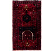 Link to 4' 2 x 7' 5 Sirjan Persian Rug