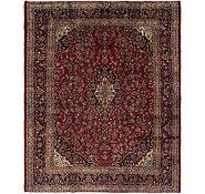 Link to 290cm x 355cm Mashad Persian Rug