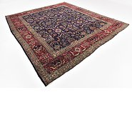 Link to 9' 7 x 10' 10 Tabriz Persian Square Rug
