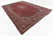 Link to 9' 7 x 13' 9 Kashan Persian Rug