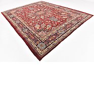 Link to 9' 6 x 12' 6 Kashmar Persian Rug