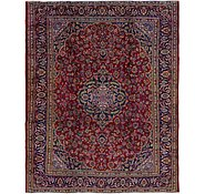 Link to 295cm x 373cm Mashad Persian Rug