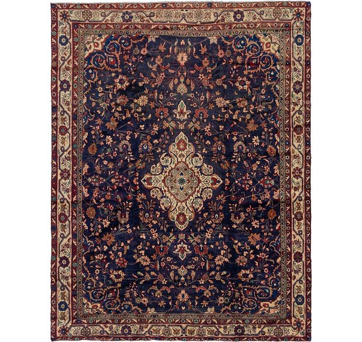 8' 8 x 11' 4 Hamedan Persian Rug