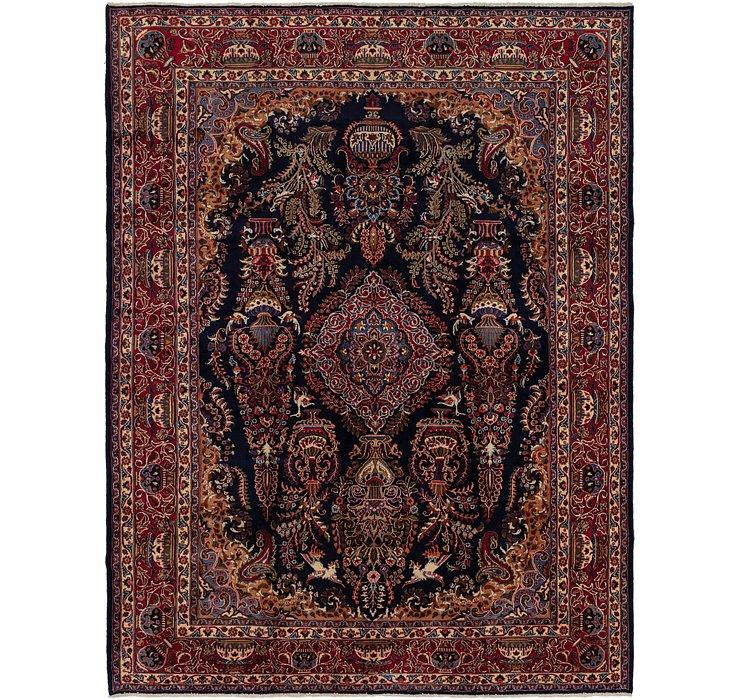 9' 6 x 13' Kashmar Persian Rug