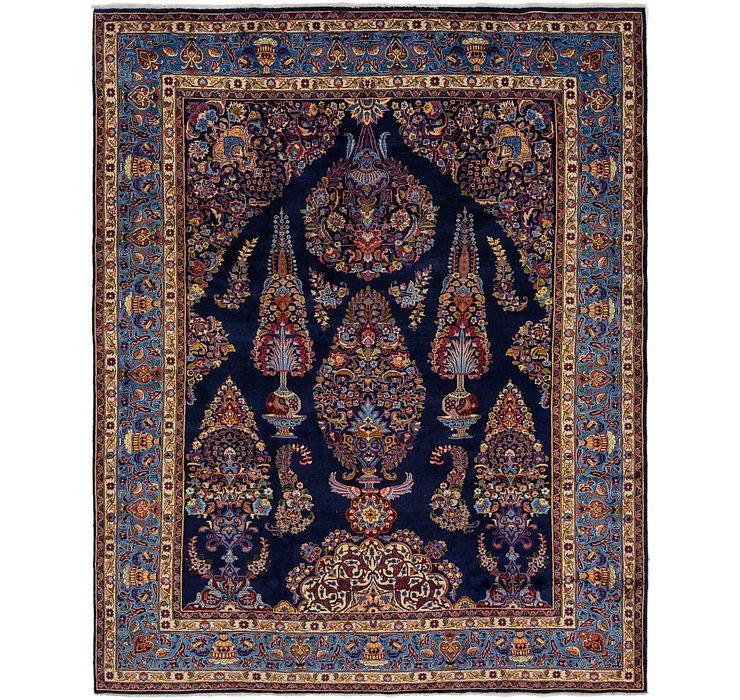 295cm x 373cm Kashmar Persian Rug