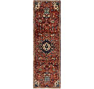 Link to 2' 8 x 8' 10 Farahan Persian Runner Rug