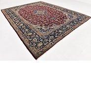 Link to 10' x 12' 6 Isfahan Persian Rug
