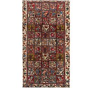 Link to 5' x 9' 2 Bakhtiar Persian Runner Rug