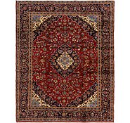 Link to 9' 7 x 11' 9 Kashan Persian Rug