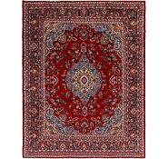 Link to 323cm x 400cm Shahrbaft Persian Rug