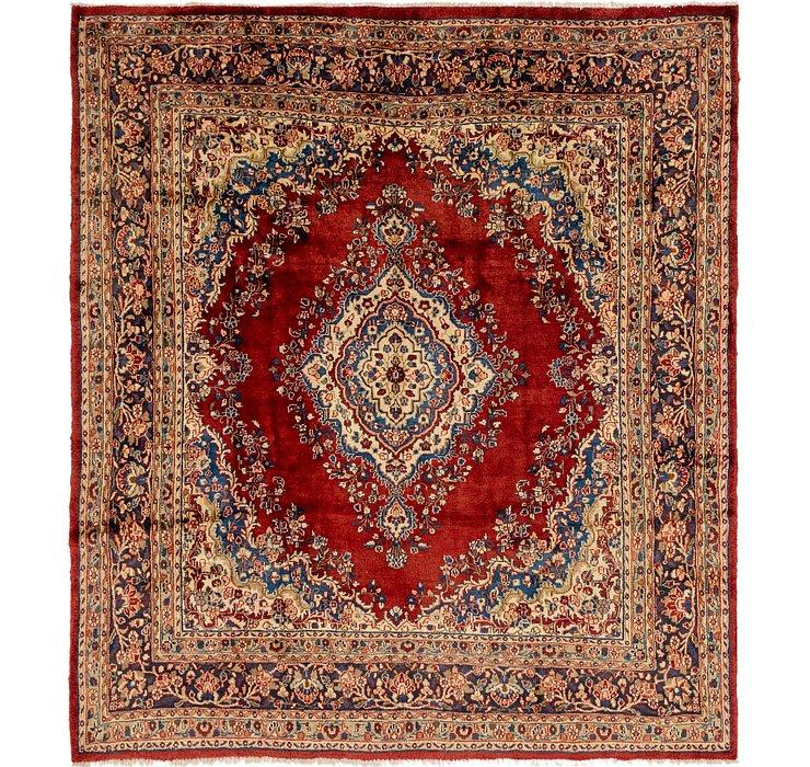 275cm x 300cm Shahrbaft Persian Squar...