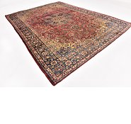 Link to 290cm x 395cm Isfahan Persian Rug