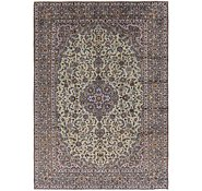 Link to 300cm x 420cm Kashan Persian Rug