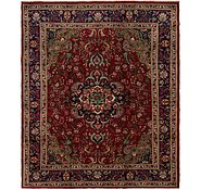 Link to 10' 6 x 12' 6 Tabriz Persian Rug