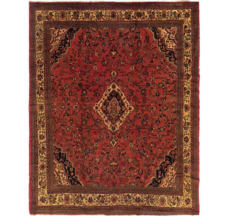 10' 6 x 13' 2 Hamedan Persian Rug