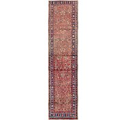 Link to 105cm x 415cm Shahsavand Persian Runner Rug