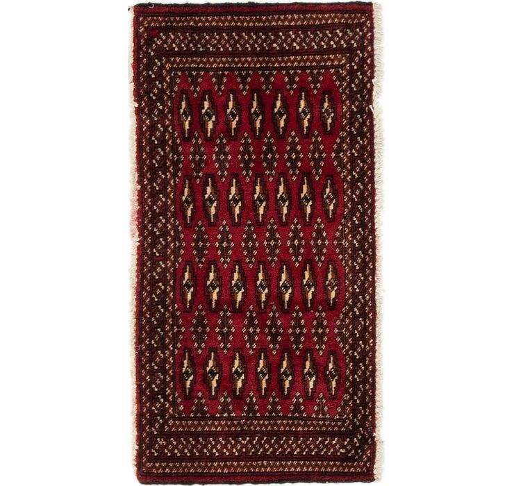1' 8 x 3' 3 Torkaman Persian Rug