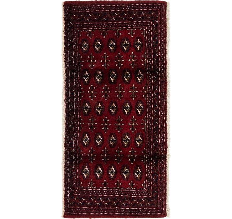 2' 2 x 4' 6 Torkaman Persian Rug