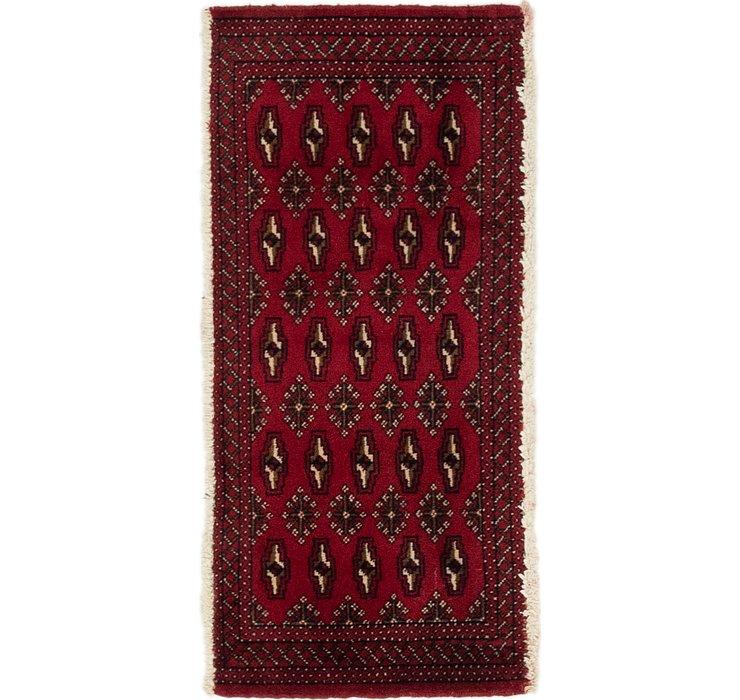 1' 7 x 3' 6 Torkaman Persian Rug