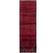Link to 2' 6 x 7' 9 Botemir Persian Runner Rug