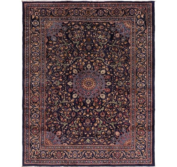 9' 9 x 12' 4 Kashmar Persian Rug