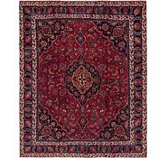 Link to 292cm x 355cm Mashad Persian Rug