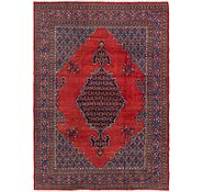 Link to 315cm x 420cm Farahan Persian Rug