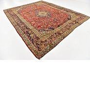 Link to 295cm x 365cm Kashan Persian Rug