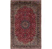 Link to 305cm x 480cm Isfahan Persian Rug