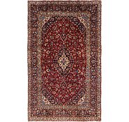 Link to 245cm x 390cm Kashan Persian Rug