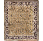 Link to 9' 5 x 10' 9 Tabriz Persian Square Rug