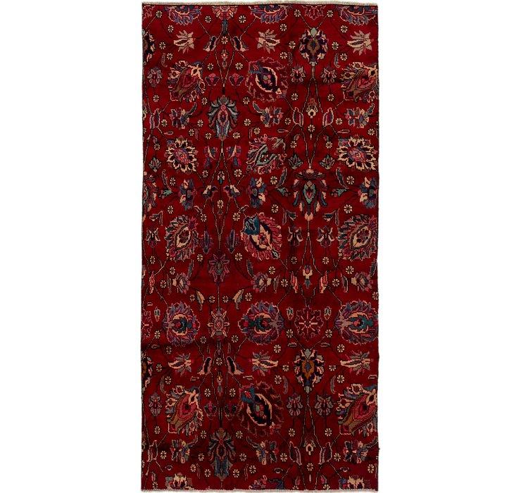4' 7 x 9' 5 Tabriz Persian Rug