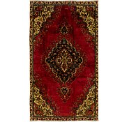 Link to 4' 5 x 7' 9 Tabriz Persian Rug