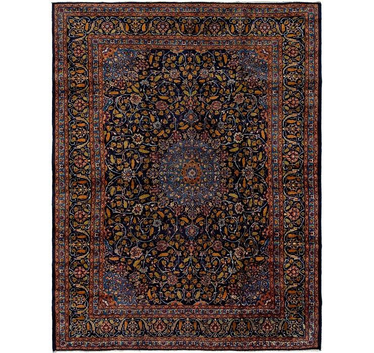 9' 6 x 12' 7 Kashmar Persian Rug