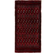Link to 55cm x 110cm Torkaman Persian Rug