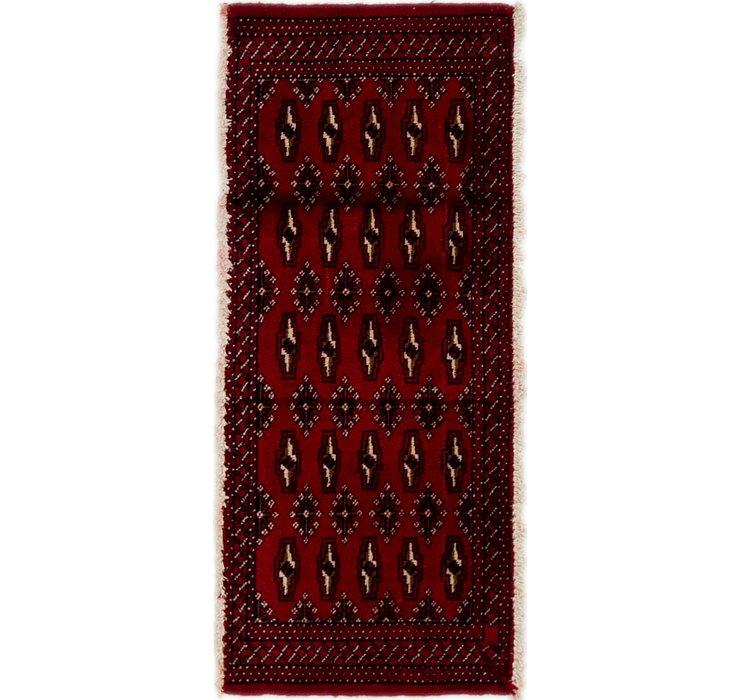 48cm x 110cm Torkaman Persian Rug