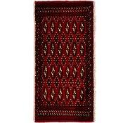 Link to 48cm x 102cm Torkaman Persian Rug