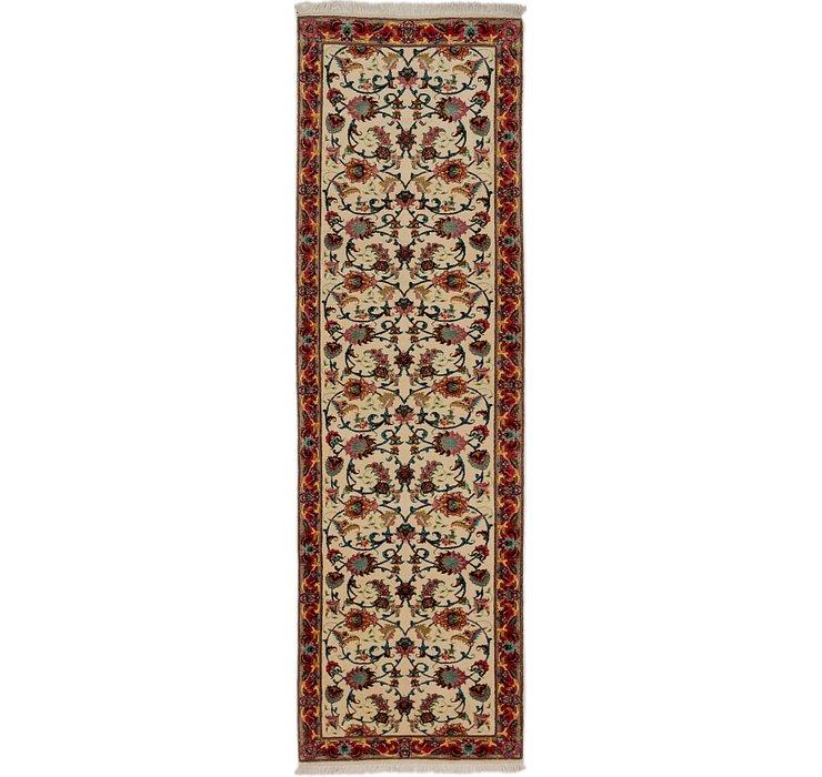 2' 9 x 9' 6 Tabriz Persian Runner Rug