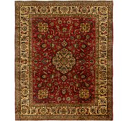 Link to 318cm x 390cm Tabriz Persian Rug