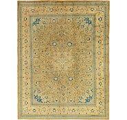 Link to 300cm x 400cm Farahan Persian Rug