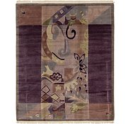 Link to 245cm x 300cm Nepal Rug