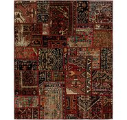 Link to 193cm x 235cm Ultra Vintage Persian Square Rug