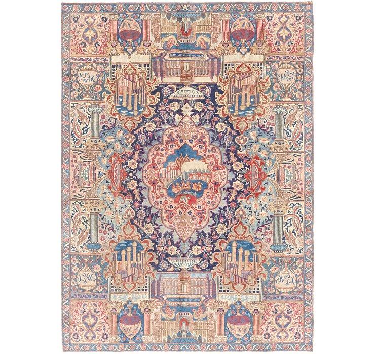 7' x 10' 2 Kashmar Persian Rug