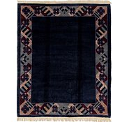 Link to 205cm x 245cm Nepal Square Rug