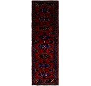 Link to 3' 10 x 13' 2 Viss Persian Runner Rug
